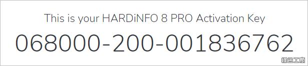 HARDiNFO 8 PRO 電腦硬體資訊查詢