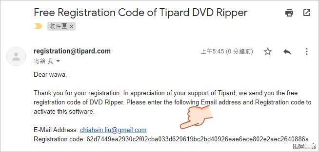 Tipard DVD Ripper DVD 格式轉換工具