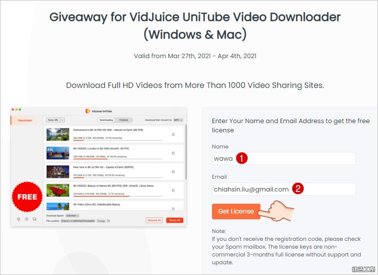 VidJuice UniTube Video Downloader 萬用線上影音下載工具
