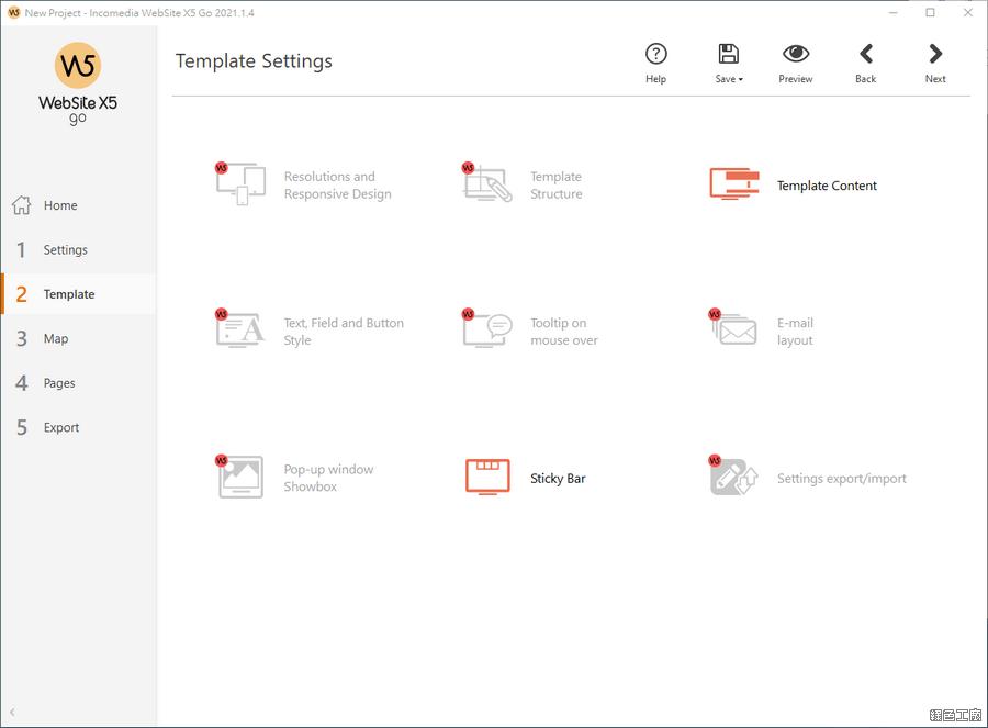 WebSite X5 製作網站懶人工具