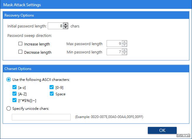 Rar Password Recovery 壓縮檔密碼破解