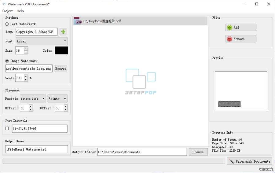 3StepPDF PDF 製作分割合併裁切工具