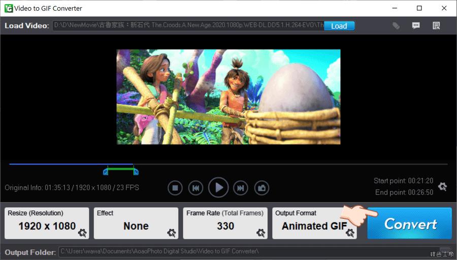 Aoao Video to GIF Converter 影片轉 GIF 工具
