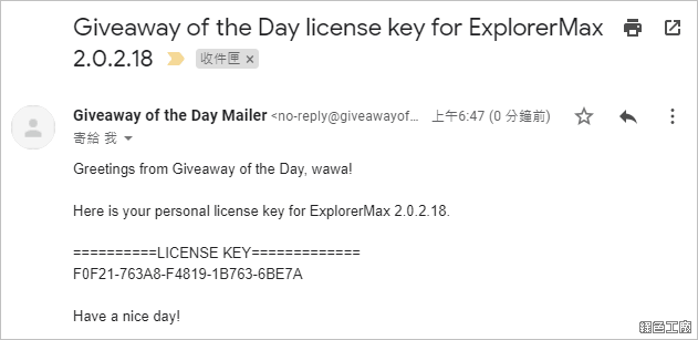 ExplorerMax 多頁籤檔案總管,具備時間軸管理功能