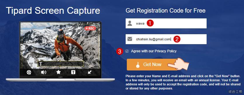 Tipard Screen Capture 螢幕錄影錄音專家級工具