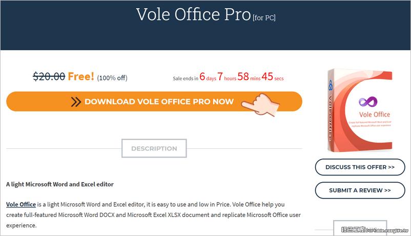 限時免費 Vole Office 終身版,能夠取代微軟 Office 的免費文書軟體