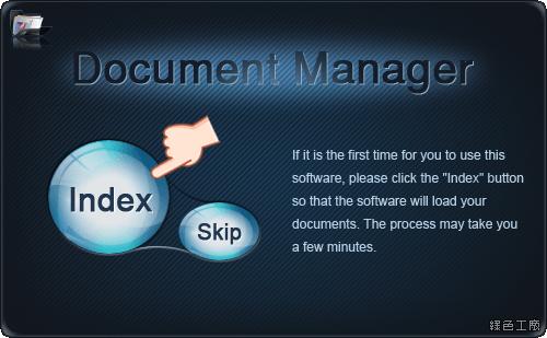 WonderFox Document Manager 專用文件文書管理工具