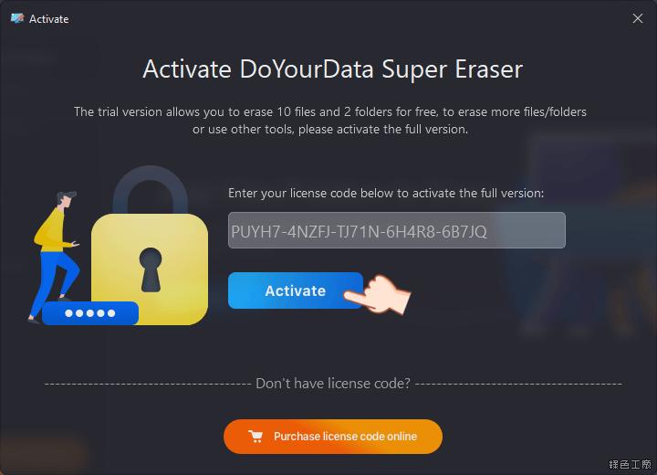 DoYourData Super Eraser 徹底刪除檔案