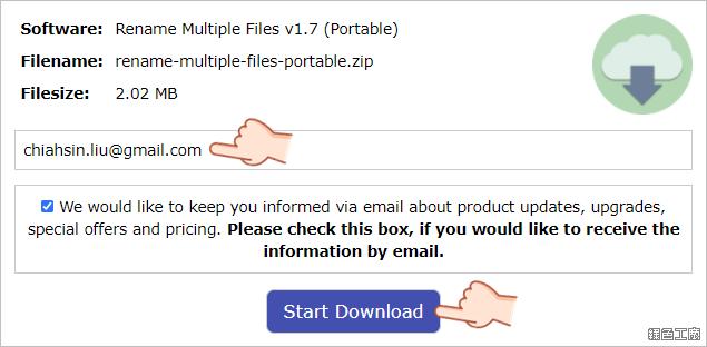 Rename Multiple Files 檔案批次重新命名