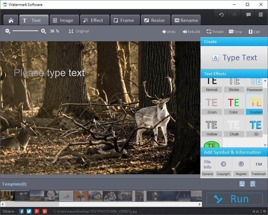 WonderFox Photo Watermark 圖片浮水印工具