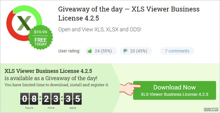 ByteScout XLS Viewer 沒有 EXCEL 也可以讀取 EXCEL 檔案