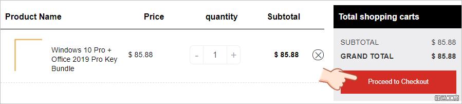 系統軟體作伙買,新台幣 1000 元+一杯珍奶