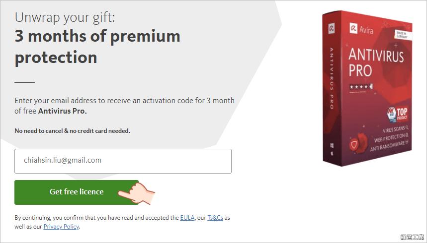 Avira Antivirus Pro 專業版防毒免費三個月授權