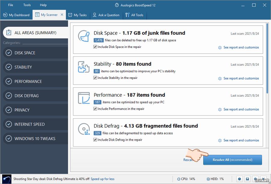 BoostSpeed 12 Pro 電腦優化加速工具推薦