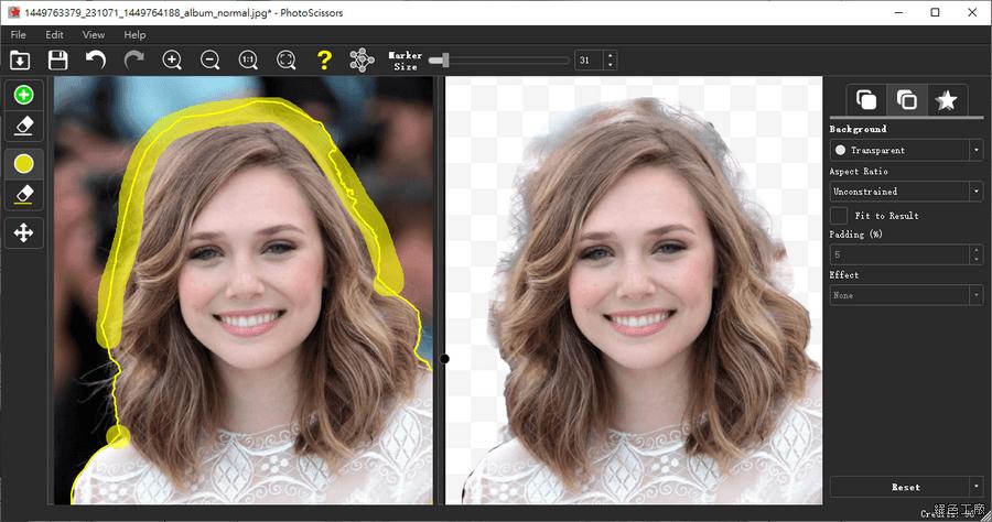 PhotoScissors 電腦軟體圖片去背工具