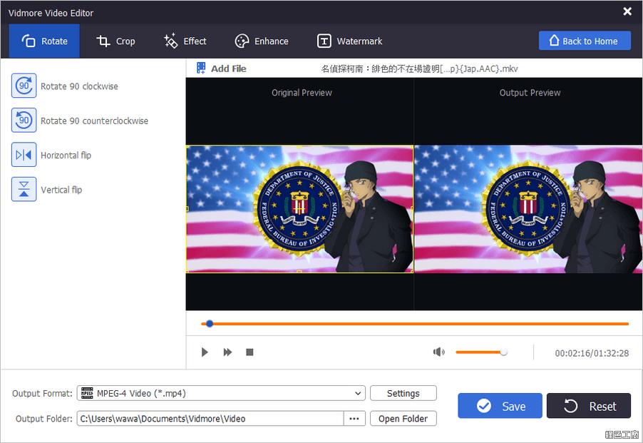 Vidmore Video Editor 影片剪輯強化合併工具