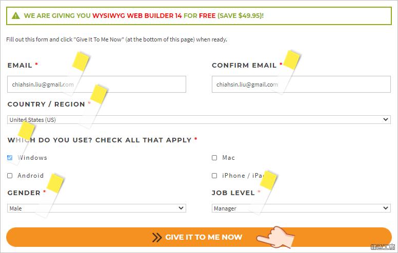 WYSIWYG Web Builder 網頁視覺化設計工具