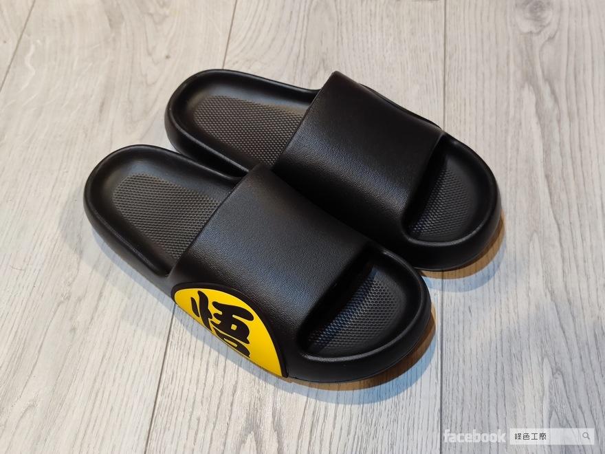 踩屎感室內拖鞋好穿嗎?