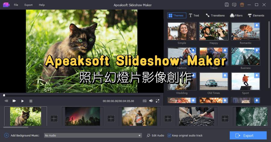 Apeaksoft Slideshow Maker 照片製作幻燈片影片