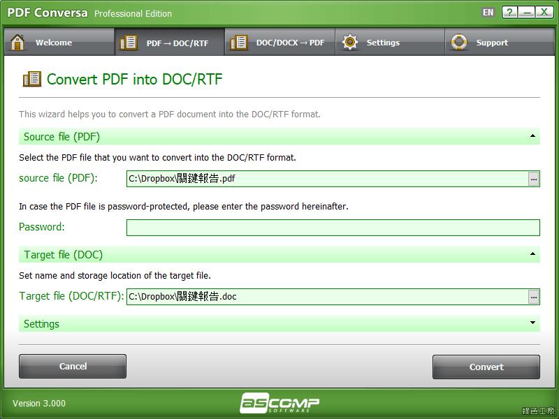 PDF Conversa PDF 檔案如何換成 Word 檔案