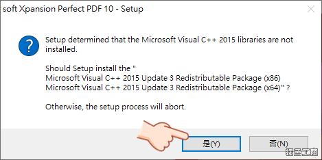 Perfect PDF 10 Premium 限時免費序號
