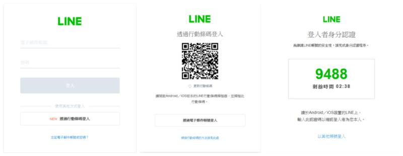 LINE進軍線上PC遊戲市場,推出全新遊戲平台LINE POD