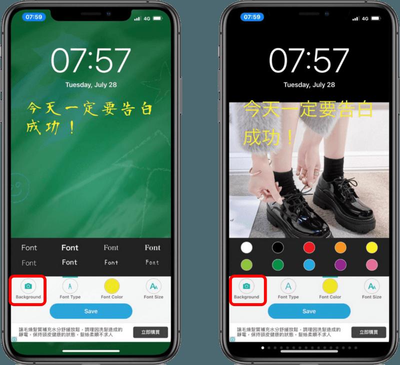 Reminder Wallpaper Editor,在 iPhone 解鎖畫面可放上便條紙的 App