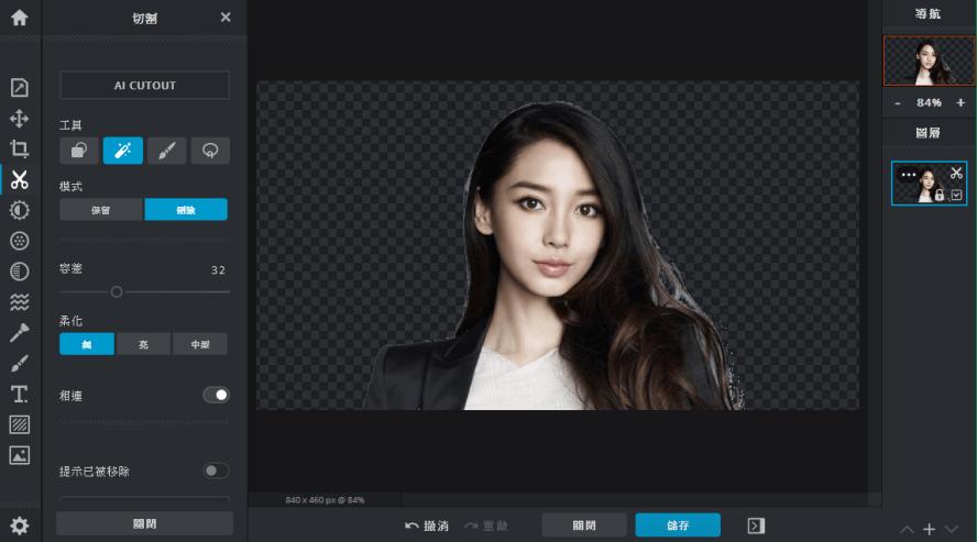 線上照片編輯器 Pixlr X 使用教學,免付費免安裝 !