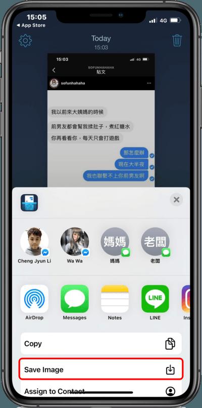 iPhone 實用長截圖的三種方法,讓你一次搞定