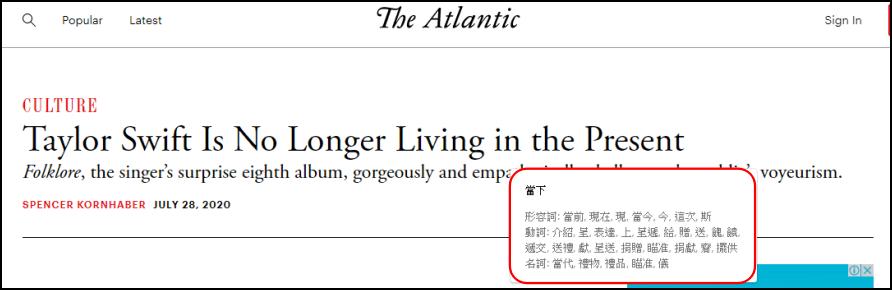 Simple Translate 選取文字立刻翻譯,絕對神速 !