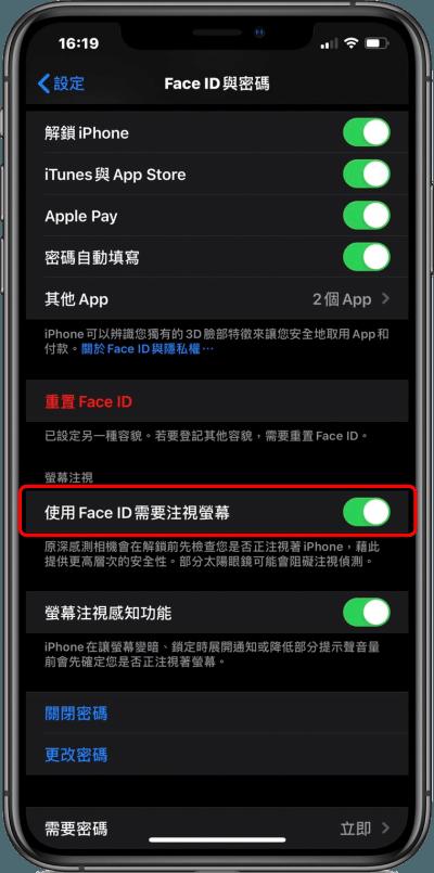 臉上如果有飾品如何解鎖 Face ID ? iPhone 小技巧帶你解鎖