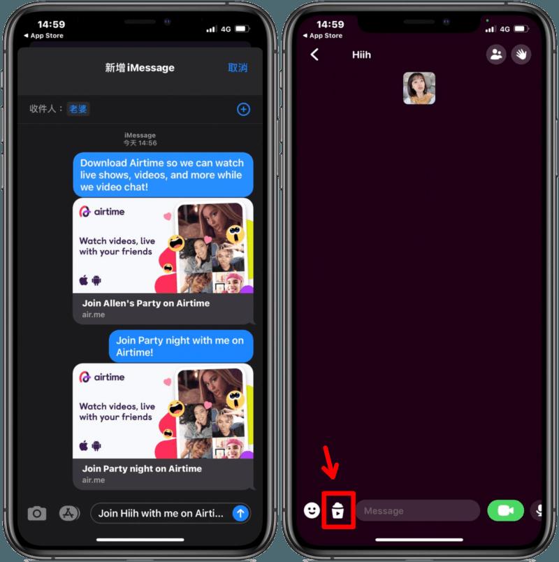想跟朋友線上同步追劇觀看影片嗎 ? AirTime 讓你從此不再孤單寂寞沒人陪啦 !