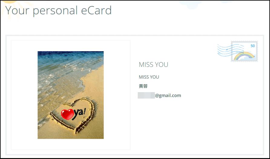 AnimatedImages 教你如何用 GIF 動圖寄一封信給你思念的人 !