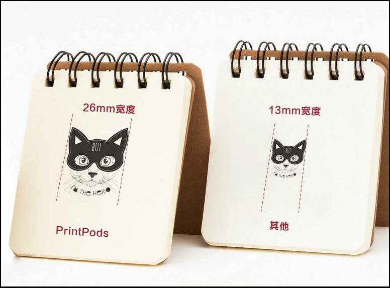 小米有品超神奇的手持億瓦 DIY 印表機上架啦 !打破規則,印東西不在限於紙上 !