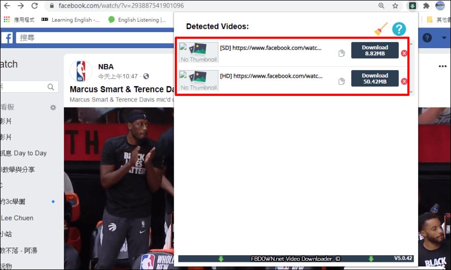 教大家如何用 FBDown.net 在電腦以及 Chrome 擴充功能中 快速下載 FB 影片