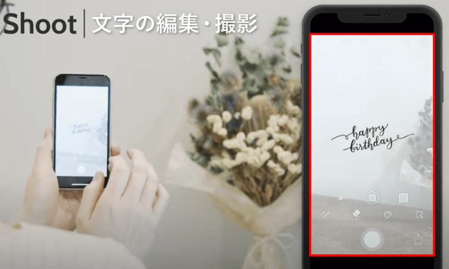 Fontgenic 手繪拍照風格 App ,讓你所寫的字畫的圖出現在照片中 !