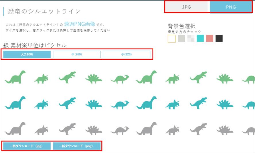 罫線 - 日本可愛分隔線素材網,免註冊並支援 JPG 及 PNG 格式