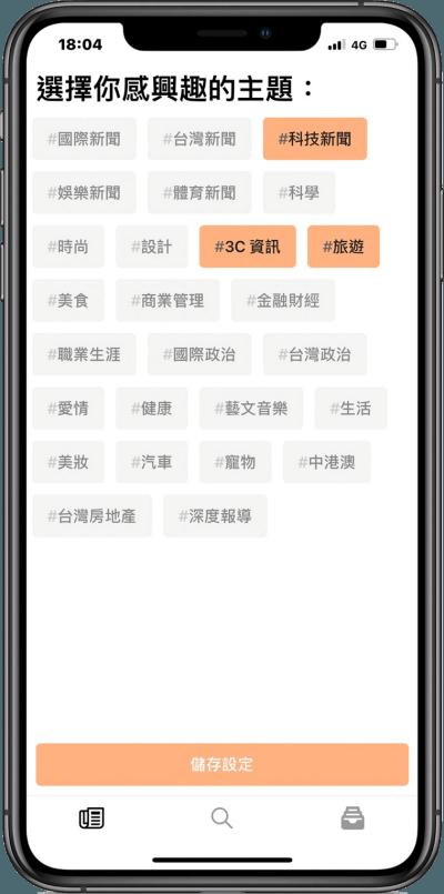 Lotusfire 為學英文而生的瀏覽器 APP ! 讓你在時事中學好英文 !