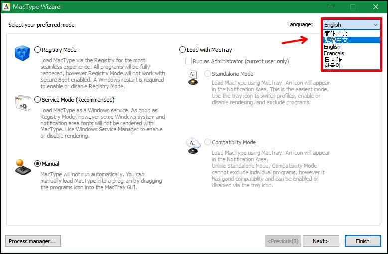 如果你是用 Windows 10 卻想用 Mac 字體怎麼辦 ? 就讓 MacType 來幫助你吧 !