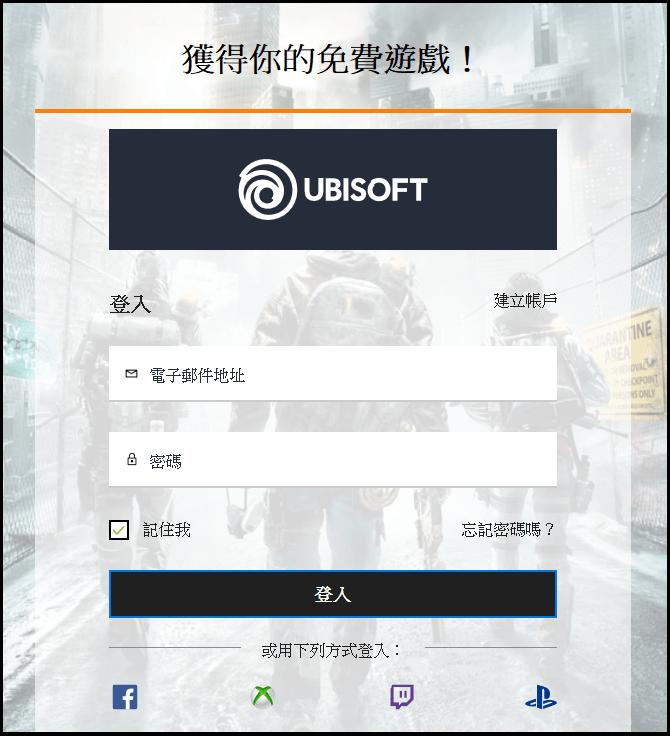 終於等到你啦 ! Ubisoft 開放免費領取 PC 版《湯姆克蘭西:全境封鎖》