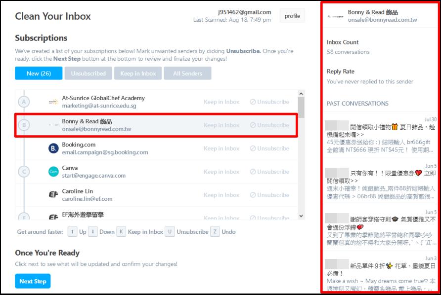 Unsubscriber 清理 Email 的好幫手,可一鍵將電子報廣告信保留或是退訂