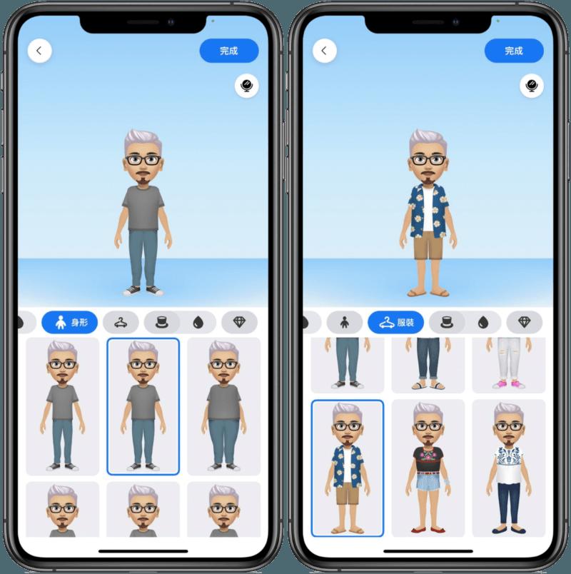 FaceBook 模擬市民來囉 ! 不對,是虛擬替身才對啦 ! FB 新功能 製作屬於自己的大頭貼與貼圖 !