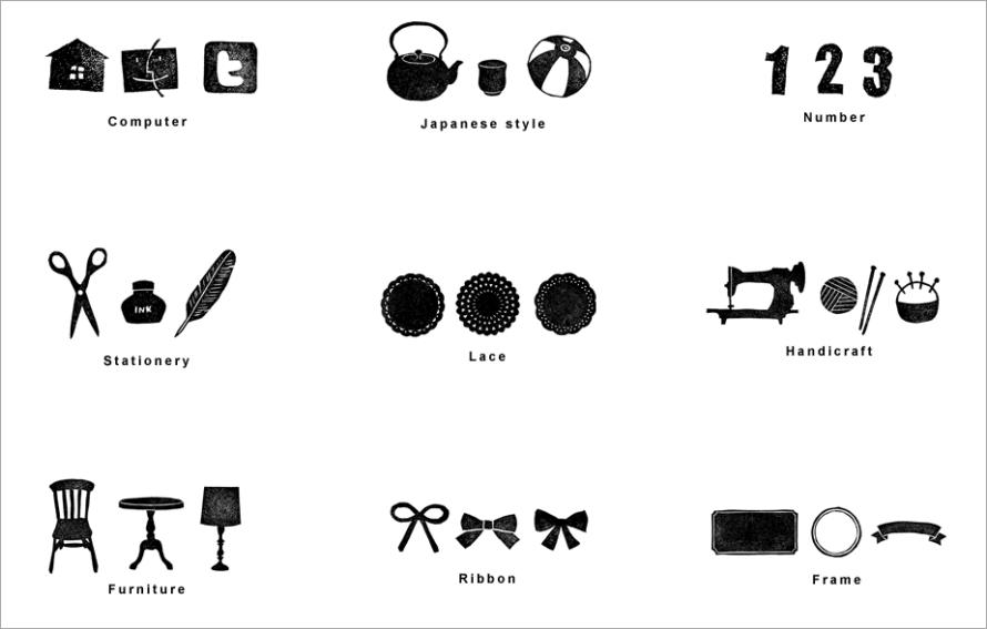 ハンコでアソブ 日本免費商用復古印章素材,適合用在明信片製作上!