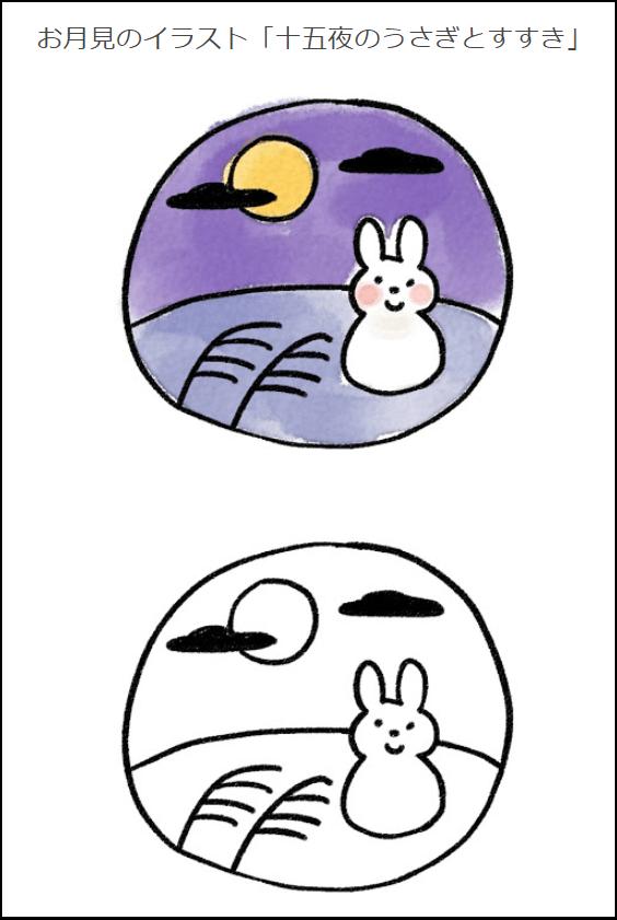 いらすとん 日本免費色鉛筆手繪插圖素材庫,讓小朋友學塗鴉的好地方 !