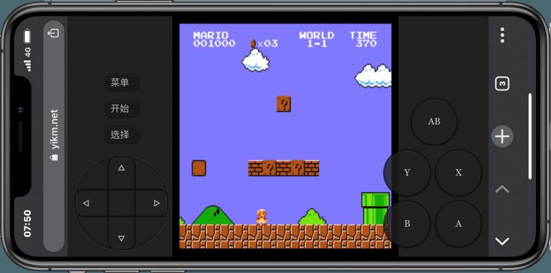 時代的眼淚 ! 懷舊七八年級生百款經典遊戲,現在都可透過 iPhone、Android 用網頁來遊玩 !