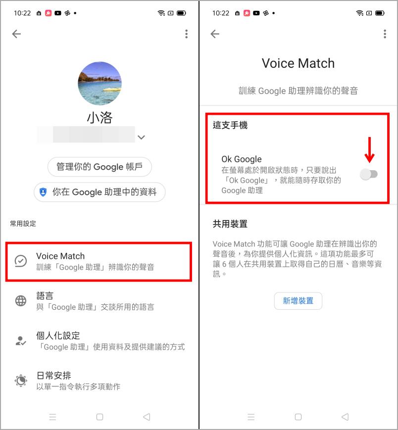 找歌用 Google 語音助理就對了!不知到歌名也沒關係,用「哼」照樣幫你找出歌曲!