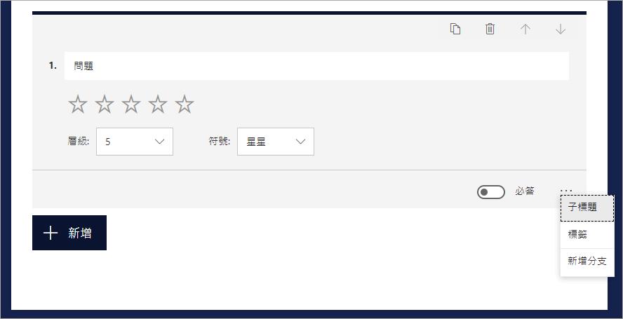 Microsoft Forms 除了企業用戶能用之外,現在也正式開放給所有普通用戶做使用!