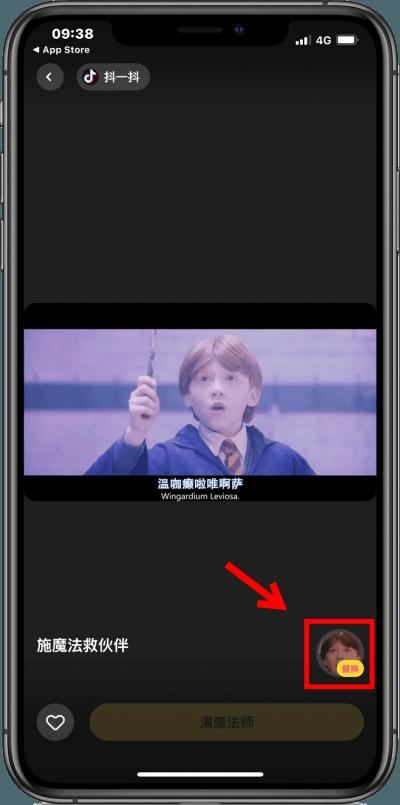 去演 - 最強 Ai 換臉 App,想成為電影明星不是夢!