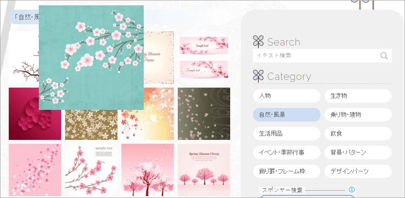VectorClub 日本免費高品質向量背景圖素材網,可商用免註冊!