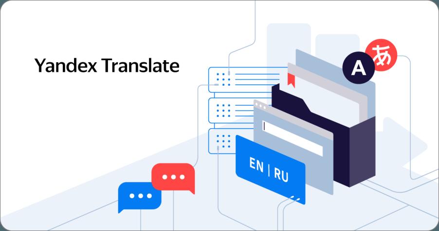 Yandex Translate 免費線上翻譯工具,圖片、網站都能輕鬆幫你翻譯!